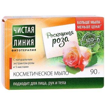 Мыло Чистая линия Роза 90гр